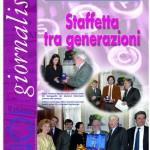 Concorso Under 35 intitolato a Claudia Basso